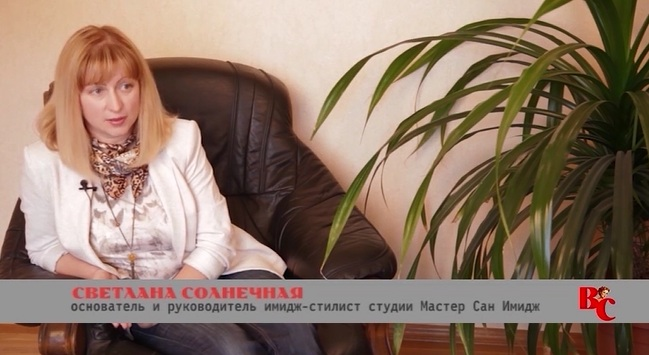 телеканал